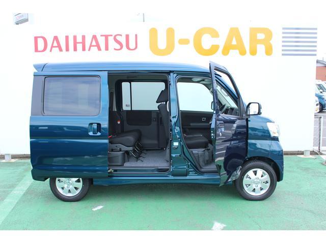 「ダイハツ」「アトレーワゴン」「コンパクトカー」「滋賀県」の中古車23