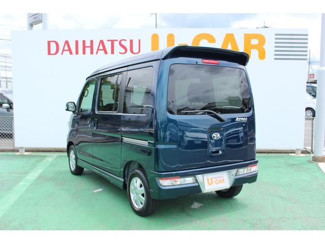 「ダイハツ」「アトレーワゴン」「コンパクトカー」「滋賀県」の中古車24