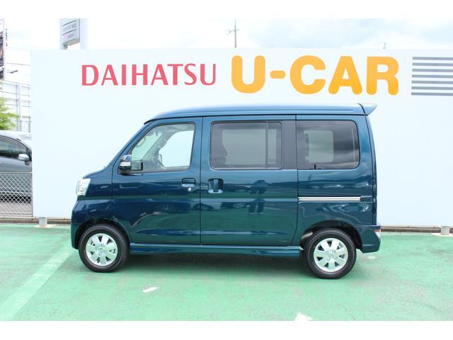 「ダイハツ」「アトレーワゴン」「コンパクトカー」「滋賀県」の中古車25