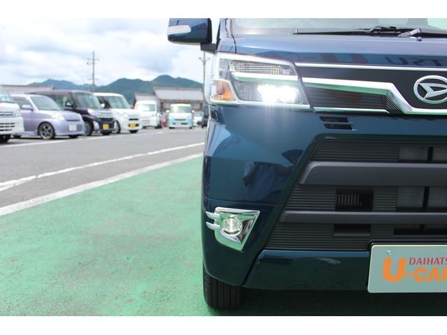 「ダイハツ」「アトレーワゴン」「コンパクトカー」「滋賀県」の中古車31