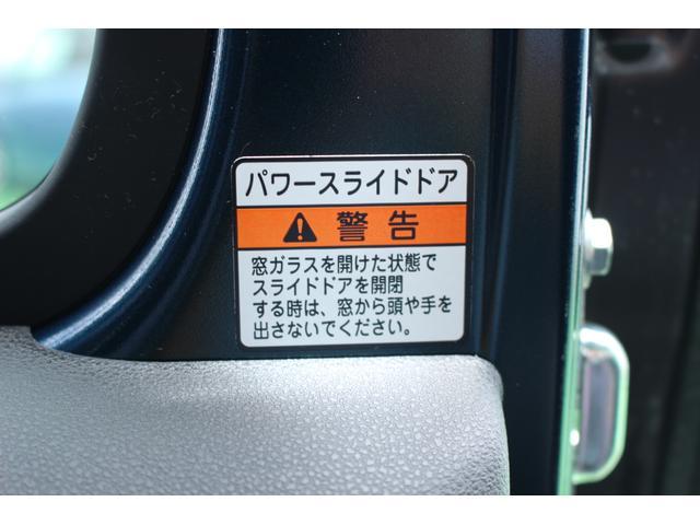 「ダイハツ」「アトレーワゴン」「コンパクトカー」「滋賀県」の中古車48