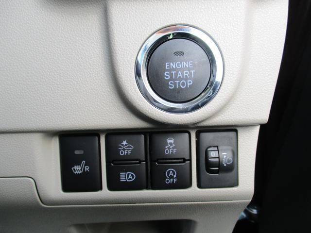 選ぶ際の安心も大事!滋賀ダイハツでは第3者機関が発行した車両状態評価書、証明書の掲示車両が多数!是非ご覧になってみてください☆