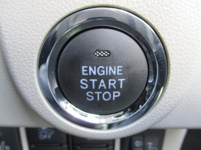プッシュスタートエンジンでカギを探さななくて良いです。