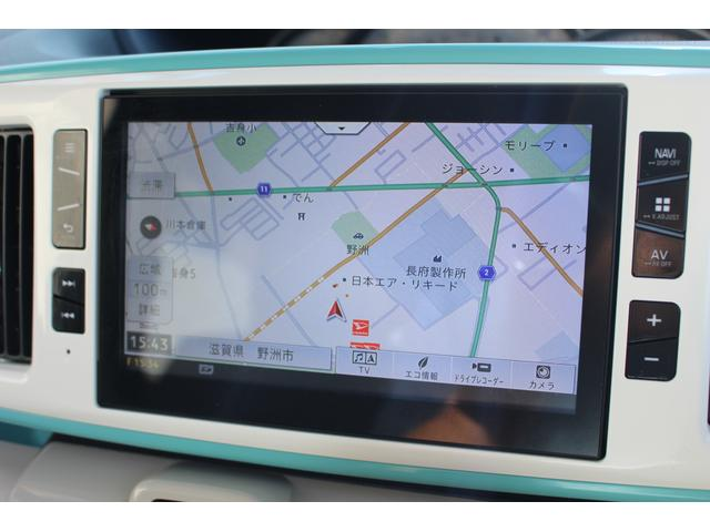 Gメイクアップリミテッド SAIII 8インチナビ ドラレコ Bluetooth対応フルセグ地デジナビ パノラマモニター 両側パワースライドドア LEDヘッドライト キーフリー・プッシュスタート(11枚目)
