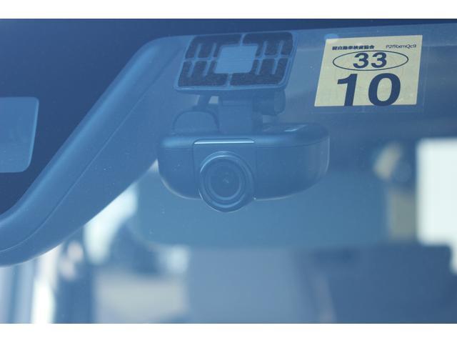 Gメイクアップリミテッド SAIII 8インチナビ ドラレコ Bluetooth対応フルセグ地デジナビ パノラマモニター 両側パワースライドドア LEDヘッドライト キーフリー・プッシュスタート(16枚目)