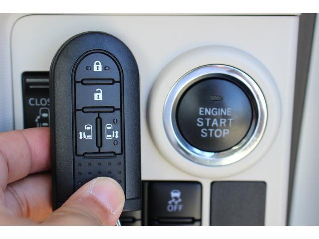 Gメイクアップリミテッド SAIII 8インチナビ ドラレコ Bluetooth対応フルセグ地デジナビ パノラマモニター 両側パワースライドドア LEDヘッドライト キーフリー・プッシュスタート(32枚目)
