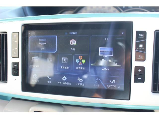 Gメイクアップリミテッド SAIII 8インチナビ ドラレコ Bluetooth対応フルセグ地デジナビ パノラマモニター 両側パワースライドドア LEDヘッドライト キーフリー・プッシュスタート(35枚目)