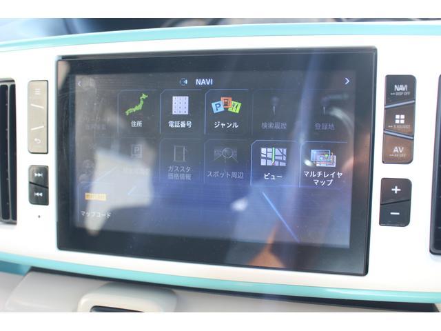 Gメイクアップリミテッド SAIII 8インチナビ ドラレコ Bluetooth対応フルセグ地デジナビ パノラマモニター 両側パワースライドドア LEDヘッドライト キーフリー・プッシュスタート(36枚目)
