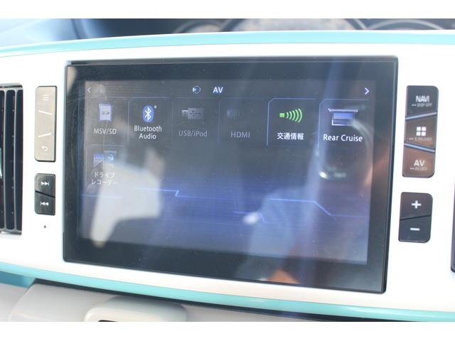 Gメイクアップリミテッド SAIII 8インチナビ ドラレコ Bluetooth対応フルセグ地デジナビ パノラマモニター 両側パワースライドドア LEDヘッドライト キーフリー・プッシュスタート(37枚目)