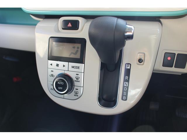 Gメイクアップリミテッド SAIII 8インチナビ ドラレコ Bluetooth対応フルセグ地デジナビ パノラマモニター 両側パワースライドドア LEDヘッドライト キーフリー・プッシュスタート(38枚目)