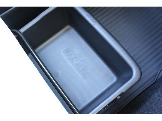 Gメイクアップリミテッド SAIII 8インチナビ ドラレコ Bluetooth対応フルセグ地デジナビ パノラマモニター 両側パワースライドドア LEDヘッドライト キーフリー・プッシュスタート(40枚目)