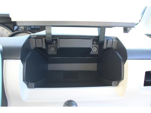 Gメイクアップリミテッド SAIII 8インチナビ ドラレコ Bluetooth対応フルセグ地デジナビ パノラマモニター 両側パワースライドドア LEDヘッドライト キーフリー・プッシュスタート(41枚目)