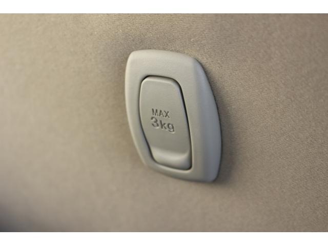 Gメイクアップリミテッド SAIII 8インチナビ ドラレコ Bluetooth対応フルセグ地デジナビ パノラマモニター 両側パワースライドドア LEDヘッドライト キーフリー・プッシュスタート(53枚目)