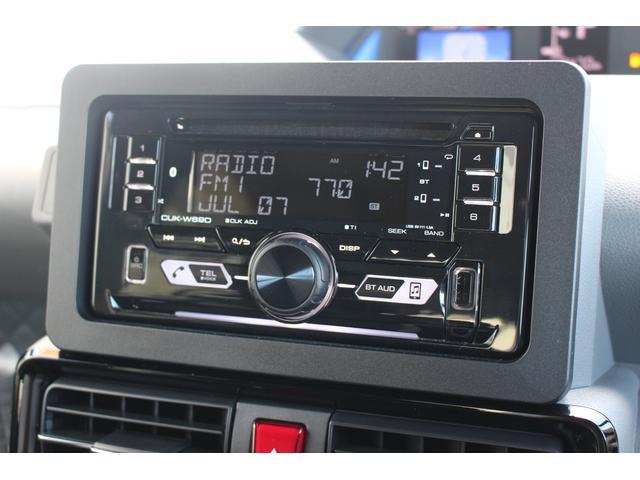 カスタムRSセレクション 走行2469Km 両側パワスラ 追従クルーズコントロール シートヒーター ETC キーフリー プッシュスタート LEDヘッドライト(9枚目)