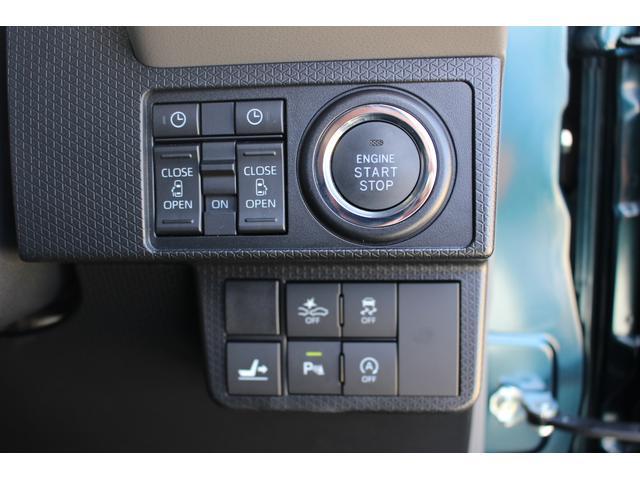 カスタムRSセレクション 走行2469Km 両側パワスラ 追従クルーズコントロール シートヒーター ETC キーフリー プッシュスタート LEDヘッドライト(13枚目)