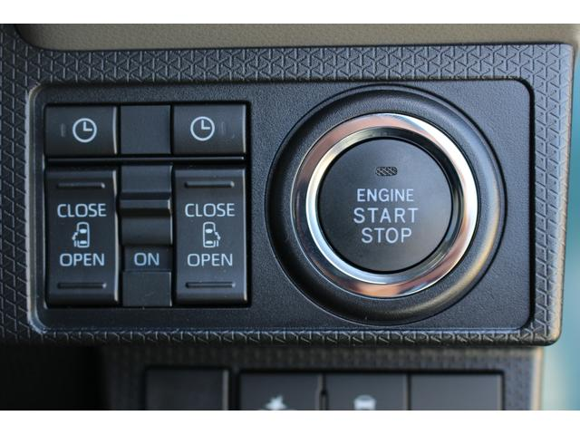 カスタムRSセレクション 走行2469Km 両側パワスラ 追従クルーズコントロール シートヒーター ETC キーフリー プッシュスタート LEDヘッドライト(28枚目)