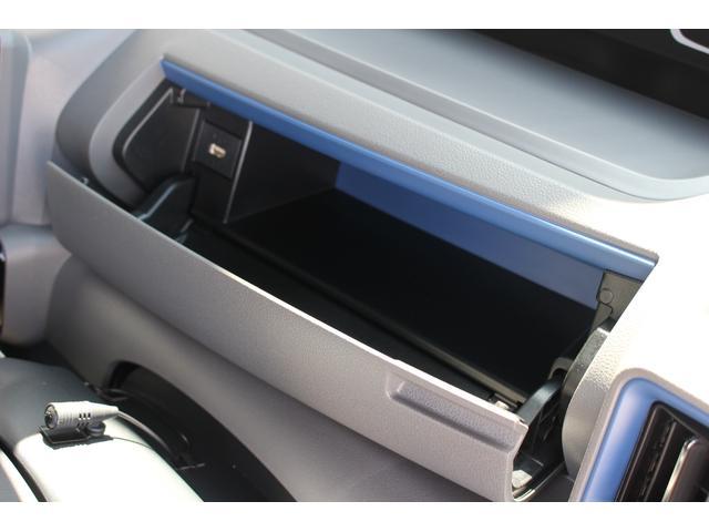 カスタムRSセレクション 走行2469Km 両側パワスラ 追従クルーズコントロール シートヒーター ETC キーフリー プッシュスタート LEDヘッドライト(30枚目)