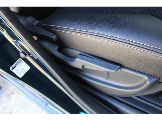 カスタムRSセレクション 走行2469Km 両側パワスラ 追従クルーズコントロール シートヒーター ETC キーフリー プッシュスタート LEDヘッドライト(32枚目)