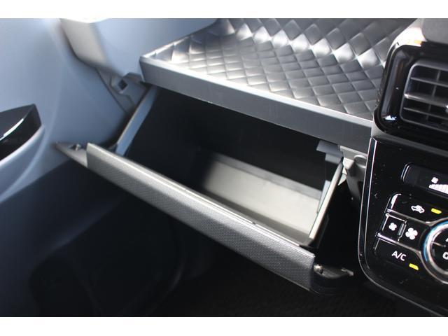 カスタムRSセレクション 走行2469Km 両側パワスラ 追従クルーズコントロール シートヒーター ETC キーフリー プッシュスタート LEDヘッドライト(49枚目)