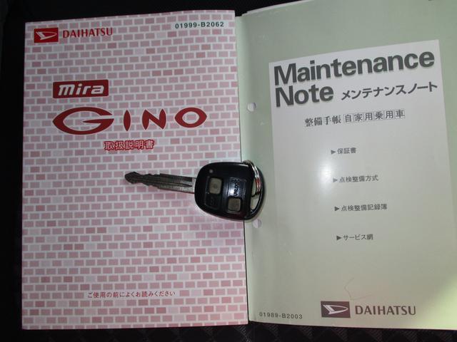 ダイハツ ミラジーノ ミニライトスペシャル HIDヘッドライト プラズマクラスター