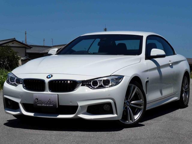 「BMW」「BMW」「オープンカー」「滋賀県」の中古車2