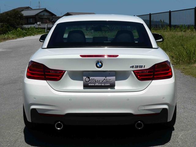 「BMW」「BMW」「オープンカー」「滋賀県」の中古車16