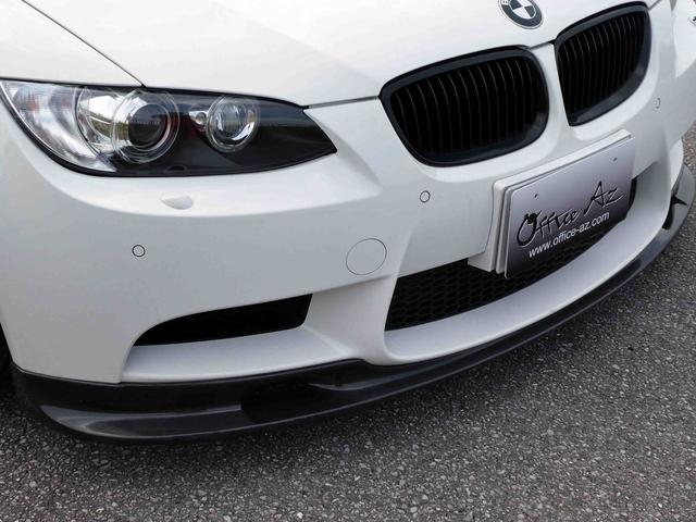 「BMW」「BMW」「セダン」「滋賀県」の中古車7