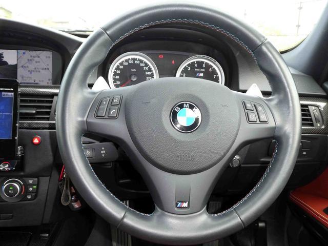 「BMW」「BMW」「セダン」「滋賀県」の中古車18