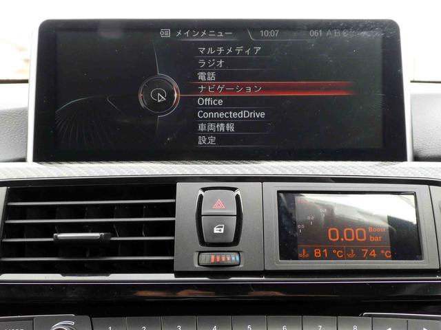 「BMW」「BMW M4」「クーペ」「滋賀県」の中古車22