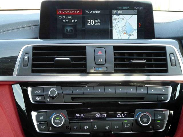 「BMW」「4シリーズ」「クーペ」「滋賀県」の中古車16