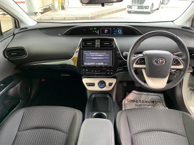 S トヨタセーフティーセンス/純正SDナビ/ビルトインETC/バックカメラ/LEDヘッドライト/フォグ/レーダークルーズ/スマートキー/モデリスタエアロセット/フルセグTV/Bluetooth接続(15枚目)