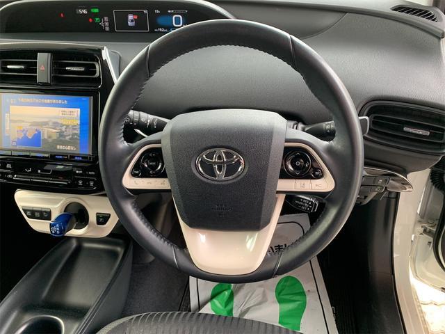 S トヨタセーフティーセンス/純正SDナビ/ビルトインETC/バックカメラ/LEDヘッドライト/フォグ/レーダークルーズ/スマートキー/モデリスタエアロセット/フルセグTV/Bluetooth接続(16枚目)