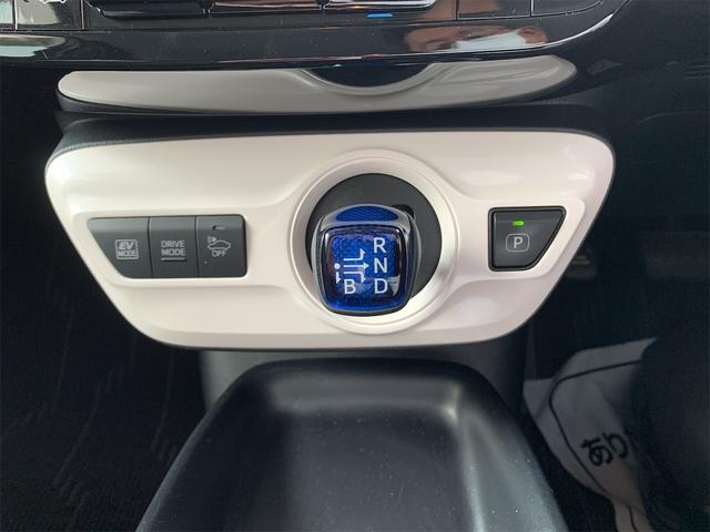 S トヨタセーフティーセンス/純正SDナビ/ビルトインETC/バックカメラ/LEDヘッドライト/フォグ/レーダークルーズ/スマートキー/モデリスタエアロセット/フルセグTV/Bluetooth接続(28枚目)