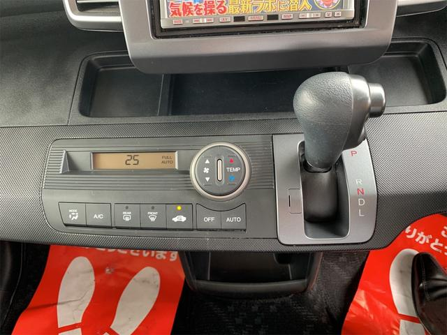 G Lパッケージ 社外HDDナビ/フルセグTV/両側パワースライドドア/バックモニター/ETC/オートエアコン/ウィンカーミラー/HIDヘッドライト(11枚目)