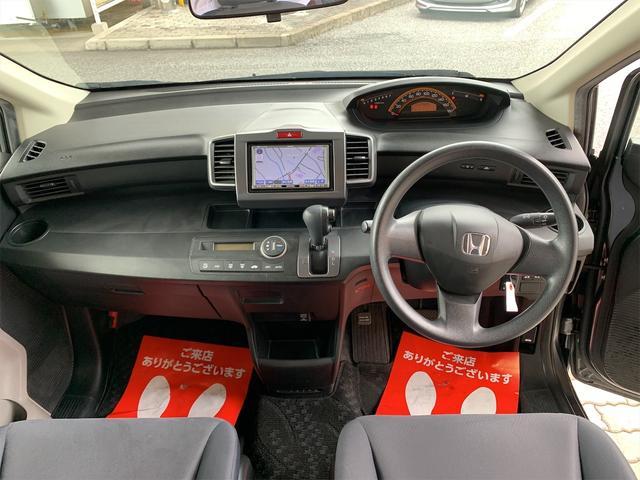 G Lパッケージ 社外HDDナビ/フルセグTV/両側パワースライドドア/バックモニター/ETC/オートエアコン/ウィンカーミラー/HIDヘッドライト(15枚目)