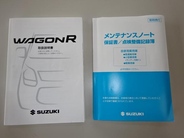 FX レーダーブレーキサポート タイヤ新品装着(2枚目)