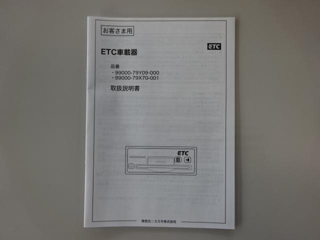 FX レーダーブレーキサポート タイヤ新品装着(3枚目)