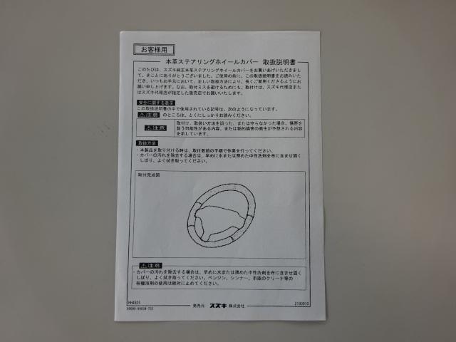 FX レーダーブレーキサポート タイヤ新品装着(9枚目)