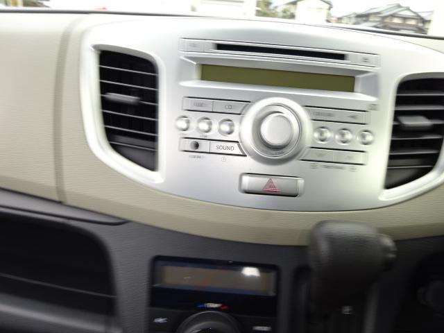 FX レーダーブレーキサポート タイヤ新品装着(20枚目)