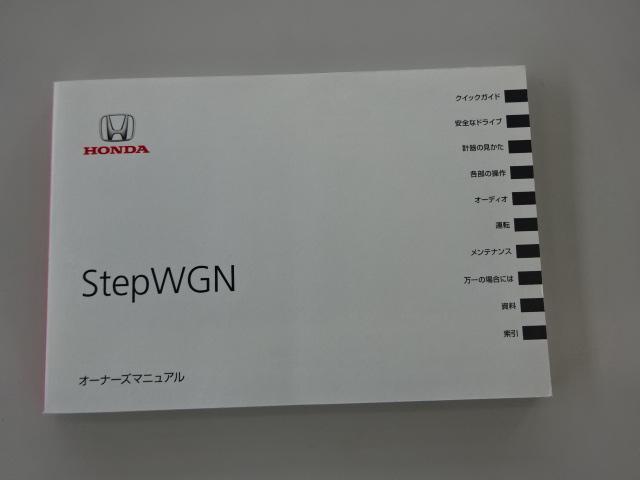 「ホンダ」「ステップワゴン」「ミニバン・ワンボックス」「滋賀県」の中古車2