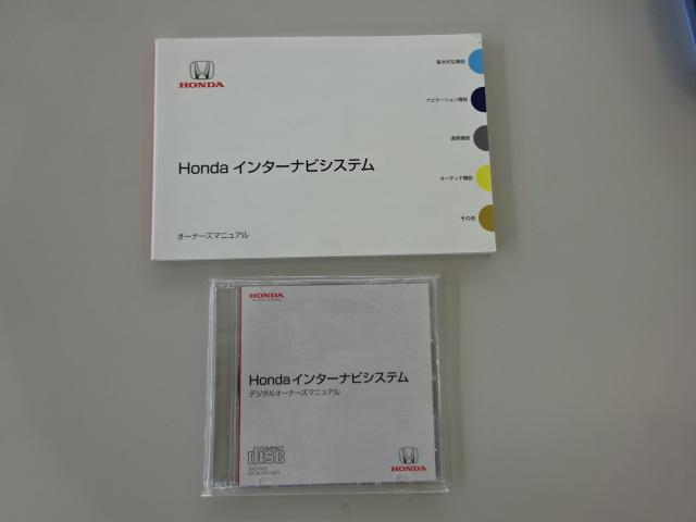 「ホンダ」「ステップワゴン」「ミニバン・ワンボックス」「滋賀県」の中古車3