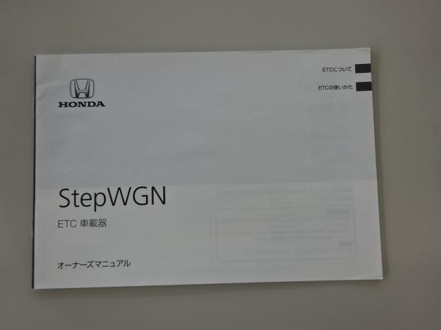 「ホンダ」「ステップワゴン」「ミニバン・ワンボックス」「滋賀県」の中古車4