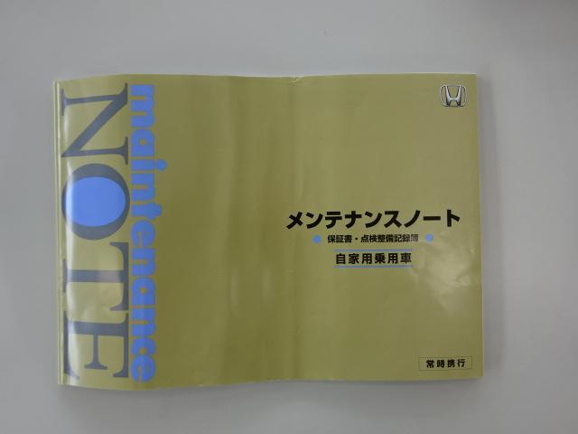 「ホンダ」「ステップワゴン」「ミニバン・ワンボックス」「滋賀県」の中古車5