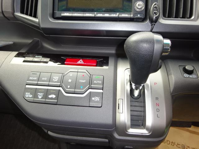 「ホンダ」「ステップワゴン」「ミニバン・ワンボックス」「滋賀県」の中古車22