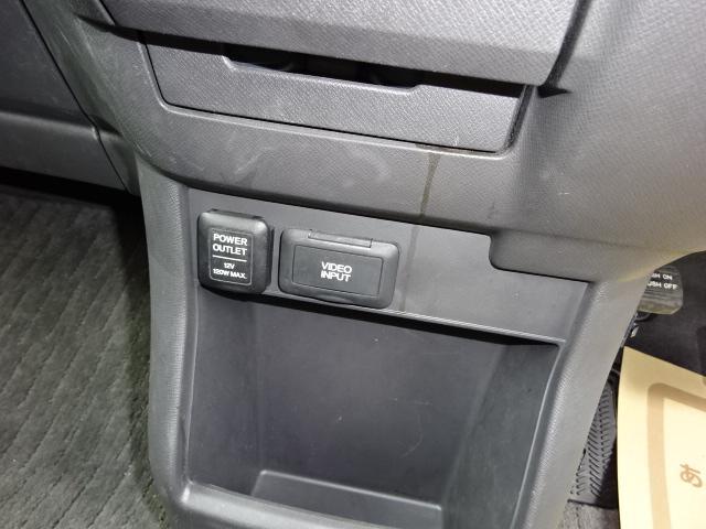 「ホンダ」「ステップワゴン」「ミニバン・ワンボックス」「滋賀県」の中古車30