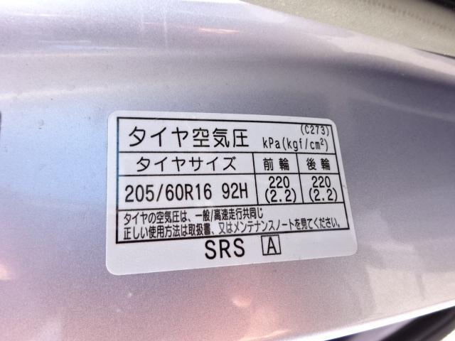 アイ・ストップスマートエディションII 両側電動スライドドア(3枚目)