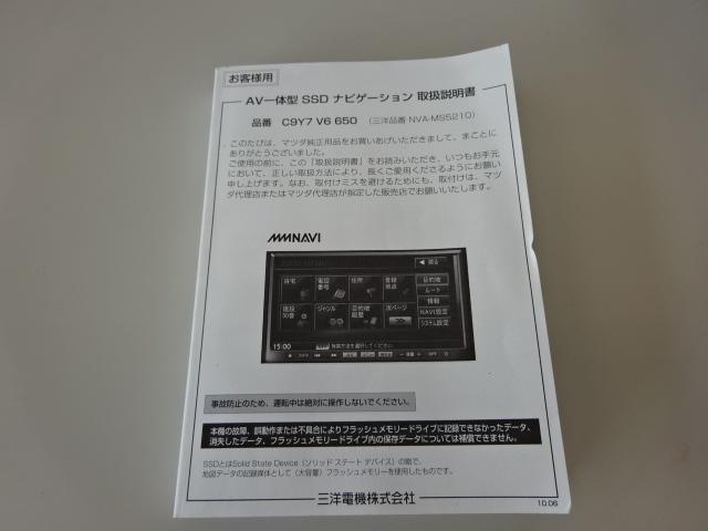 アイ・ストップスマートエディションII 両側電動スライドドア(7枚目)