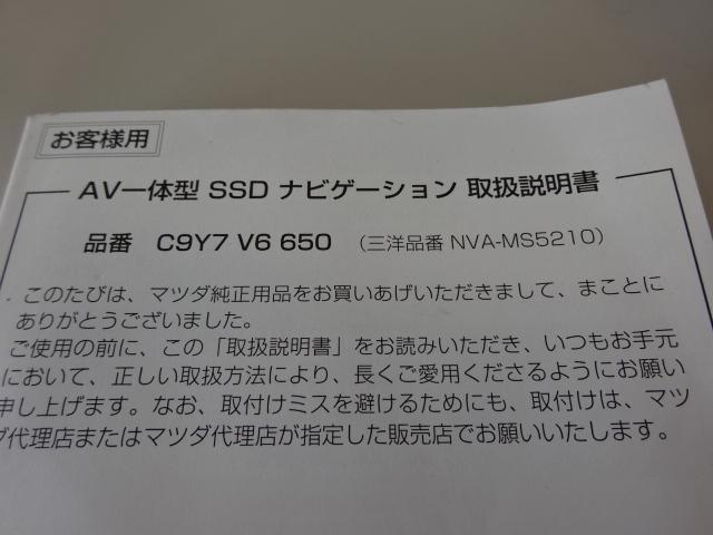 アイ・ストップスマートエディションII 両側電動スライドドア(8枚目)