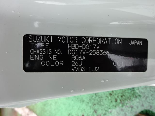PCスペシャル 4WD レーダーブレーキサポート(2枚目)