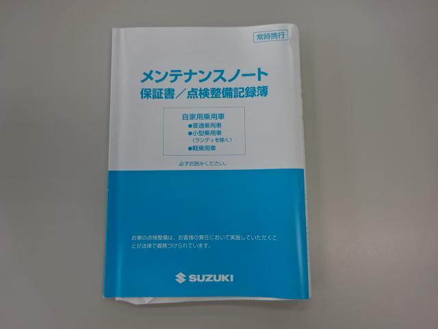 「スズキ」「ワゴンRスティングレー」「コンパクトカー」「滋賀県」の中古車3